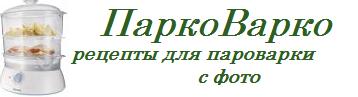 ПаркоВарко