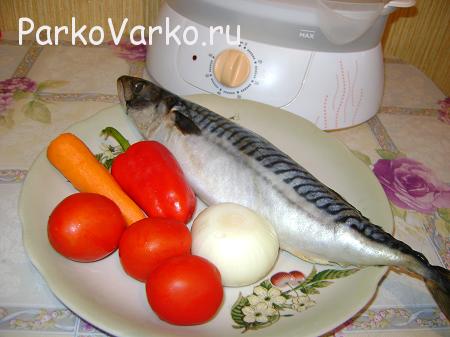skumbriya-v-parovarke
